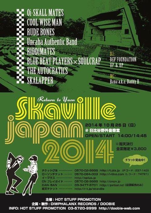 skaville japan2014