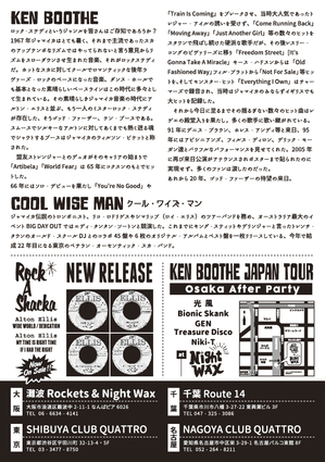 web-ken2015.jpg